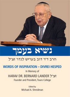 Nasi Be-Amcha: Words of Inspiration-Divrei Hesped in Memory of Harav Dr. Bernard Lander, zt