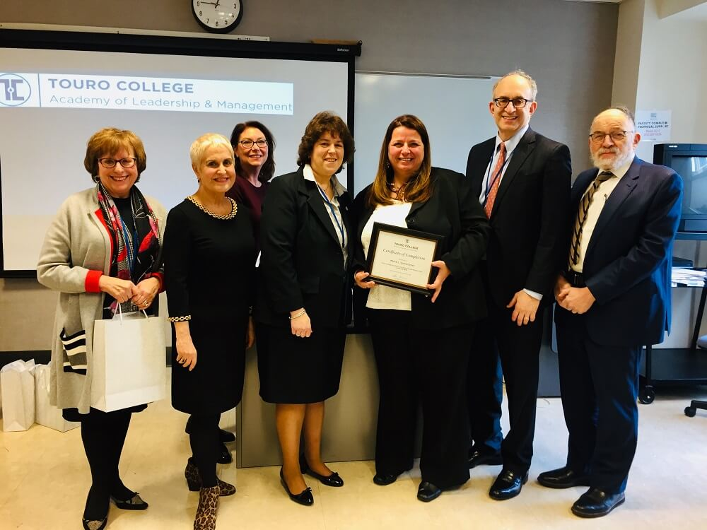 Touro College Academy of Leadership and Management celebrated the graduation of their first cohort on Dec. 6.